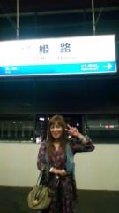 ジャガー横田 公式ブログ/姫路での一期一会の出会い・・・そして再会! 画像1