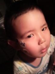 ジャガー横田 公式ブログ/二歳に見えない…おっさん顔!!(-_ -;) 画像1