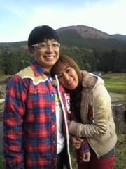ジャガー横田 公式ブログ/静岡の旅!! 一日目…(*^^*) 画像1