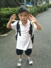 ジャガー横田 公式ブログ/入学して一週間が過ぎて… 画像3