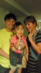 ジャガー横田 公式ブログ/久しぶりに家族で・・・(*^^*) 画像1