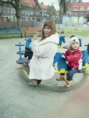 ジャガー横田 公式ブログ/オランダの公園! 画像3