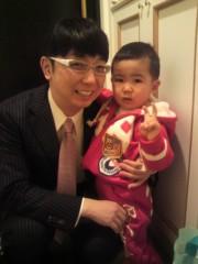ジャガー横田 公式ブログ/おはよう!!(*^^*) 気持ちいい朝だぁ! 画像1