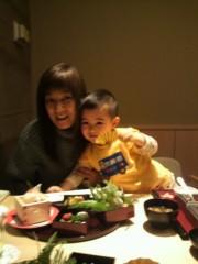 ジャガー横田 公式ブログ/お節を食べました…(^.^) 画像1