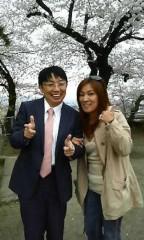 ジャガー横田 公式ブログ/青森県 in  ジャガー夫妻! 画像1