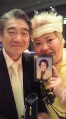 ジャガー横田 公式ブログ/「35周年記念大会」 画像3