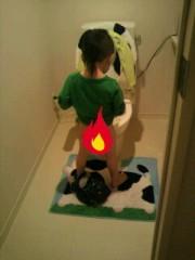 ジャガー横田 公式ブログ/トイレに一人で行けるよ!(*^^*) 画像1