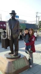 ジャガー横田 公式ブログ/柴又帝釈天に行って来ました! 画像2