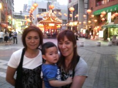 ジャガー横田 公式ブログ/中華街( 南京町)も雰囲気あるねぇ!!(^_-) 画像1