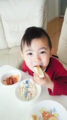 ジャガー横田 公式ブログ/おはよー!気持ちいいお天気!! \(^o^)/ 画像2