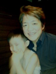 ジャガー横田 公式ブログ/今日は51回目の誕生日!o(^-^)o 画像3