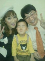 ジャガー横田 公式ブログ/魔女たち・・・(*^_  ') 画像1