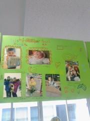 ジャガー横田 公式ブログ/教室!!(#^.^#) 画像3