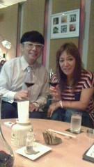 ジャガー横田 公式ブログ/10年目の結婚記念日 画像1
