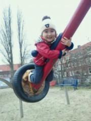 ジャガー横田 公式ブログ/オランダの公園! 画像2