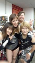 ジャガー横田 公式ブログ/可愛いね… 画像3