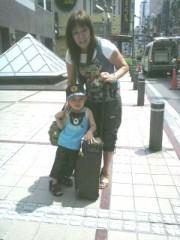 ジャガー横田 公式ブログ/楽しかった!(~_~;) 大阪その1 画像1