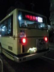ジャガー横田 公式ブログ/京都を満喫!!(*^_  ') 画像3