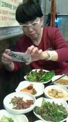 ジャガー横田 公式ブログ/韓国に行って来ました。(v^ ー°) 画像2