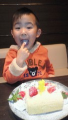 ジャガー横田 公式ブログ/はっぴーばーすでぃ!Taishi!!(*^_  ') 画像3