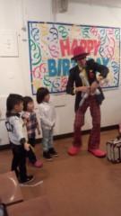 ジャガー横田 公式ブログ/Happy Birthday!(^-^) 人(^-^) 画像1