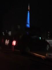 ジャガー横田 公式ブログ/これ…何だか分かるぅ!?(*^-')b 画像1