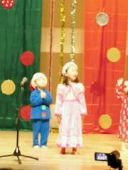 ジャガー横田 公式ブログ/クリスマスコンサート!☆ヽ( ▽⌒*) 画像1