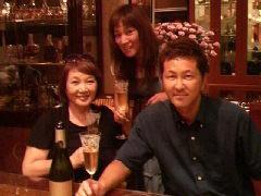 ジャガー横田 公式ブログ/ママ友の家で…(~_~;) 画像2