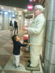 ジャガー横田 公式ブログ/大維志!誰に話し掛けてるの・・・(-_-;) 画像2