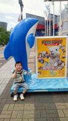 ジャガー横田 公式ブログ/いやー失礼しましたァ!(^_^;) 画像1