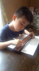 ジャガー横田 公式ブログ/勉強したらファミレス!!(^_-) 画像1