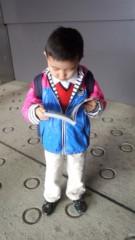 ジャガー横田 公式ブログ/あら!!何の本を読んでるの!? 画像1