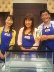 ジャガー横田 公式ブログ/食器洗い洗剤トレハリッシモ!! 見参!(^_-) 画像1