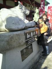 ジャガー横田 公式ブログ/「知恵の牛」(*^-')b 画像1
