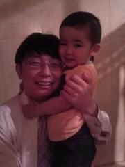 ジャガー横田 公式ブログ/パパ…しゅきー!!      (^ з^)-☆ 画像1