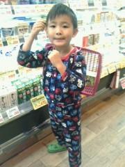 ジャガー横田 公式ブログ/近所に買い物。 画像2