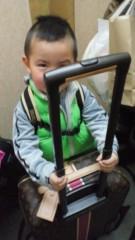 ジャガー横田 公式ブログ/お世話になったホテルを後に・・・いざ! 画像3