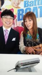 ジャガー横田 公式ブログ/ボートレース「笹川賞」(^O^) / 画像2