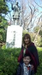 ジャガー横田 公式ブログ/浜松城! 画像3