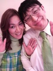 ジャガー横田 公式ブログ/おはよう!! \(^^)/ 画像1