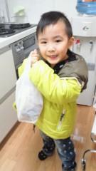 ジャガー横田 公式ブログ/ラブラブ〓(^ ε^)-☆Chu !! 画像1