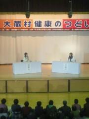 ジャガー横田 公式ブログ/ほんわか暖かい「大蔵村健康のつどい」(^_^) 画像1