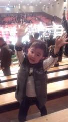 ジャガー横田 公式ブログ/勝ちましたァ!!(^_^)v 画像2