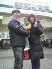 ジャガー横田 公式ブログ/とべ動物園に行って来ました!!(o^ −^o) 画像1