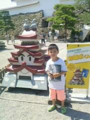 ジャガー横田 公式ブログ/観光しました。(*^_^*) 画像1