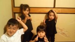 ジャガー横田 公式ブログ/どっち従兄( 従妹)? 画像1
