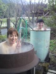 ジャガー横田 公式ブログ/静岡の旅!! 一日目…(*^^*) 画像2