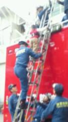 ジャガー横田 公式ブログ/火災予防フェスティバル! 画像1