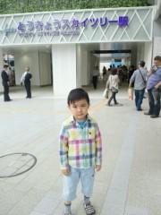 ジャガー横田 公式ブログ/スカイツリーに行って来ました。( *^^*) 画像1