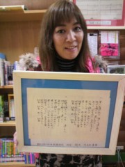 ジャガー横田 公式ブログ/静岡の旅!! 二日目…(^_^;) 画像2